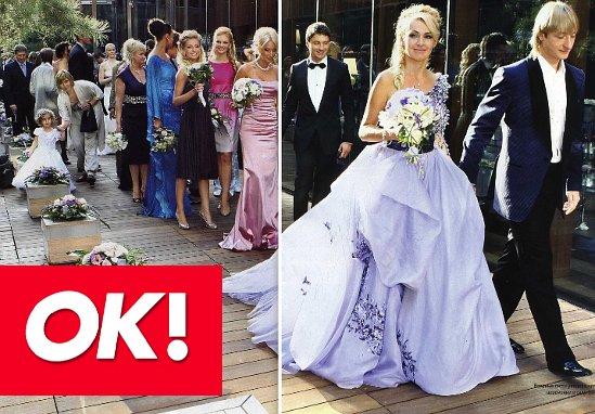 Свадьба Рудковской и Плющенко